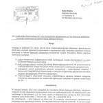 skarga-2015.05.11-1