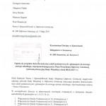 2017.02.15-sieć-szkół-PIS-1