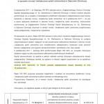 komunikat-OW NFZ-pomoc-1